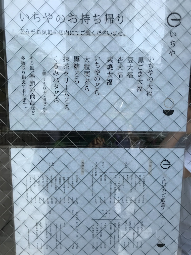 f:id:oooka-ryo:20200620194149j:image