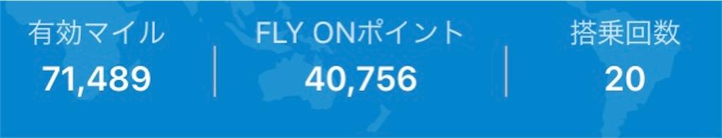 f:id:oooka-ryo:20200806210740j:image