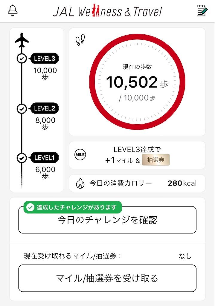 f:id:oooka-ryo:20200806211002j:image