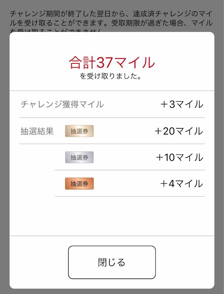 f:id:oooka-ryo:20200806211602j:image