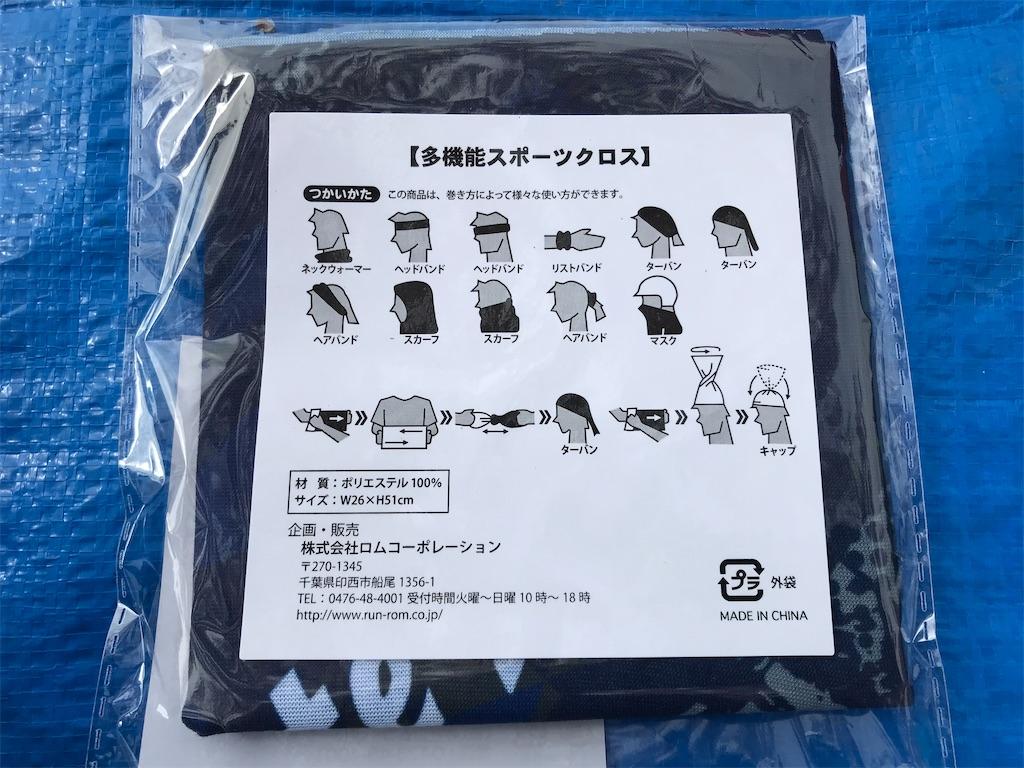 f:id:oooka-ryo:20210310160106j:image