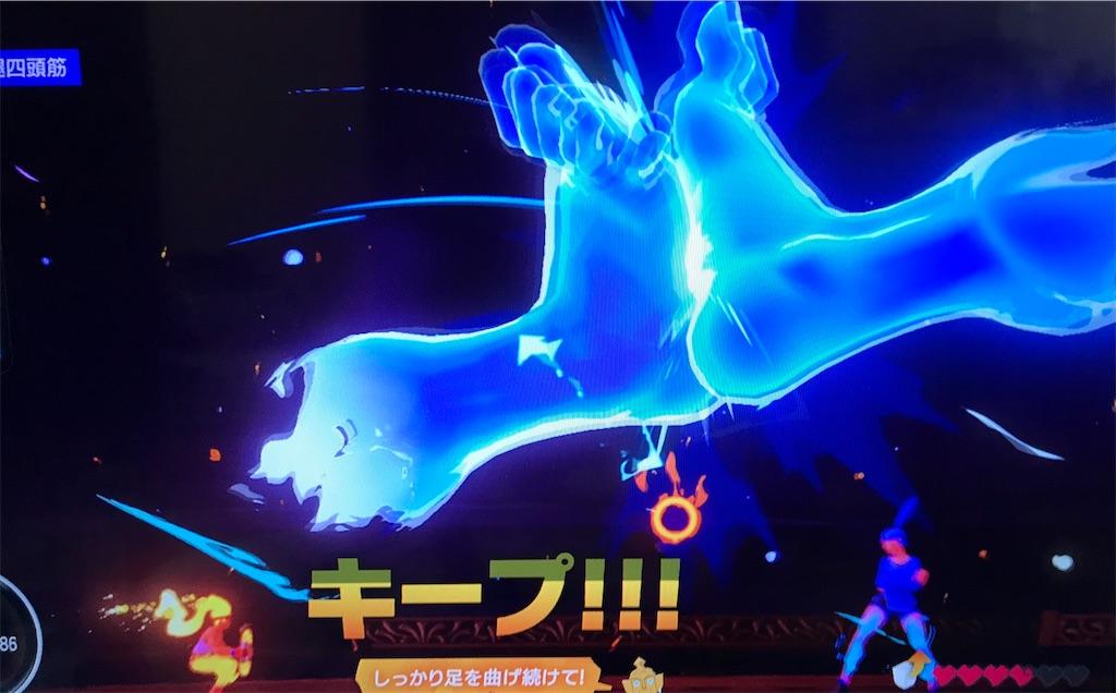 f:id:oooka-ryo:20210321215309j:image