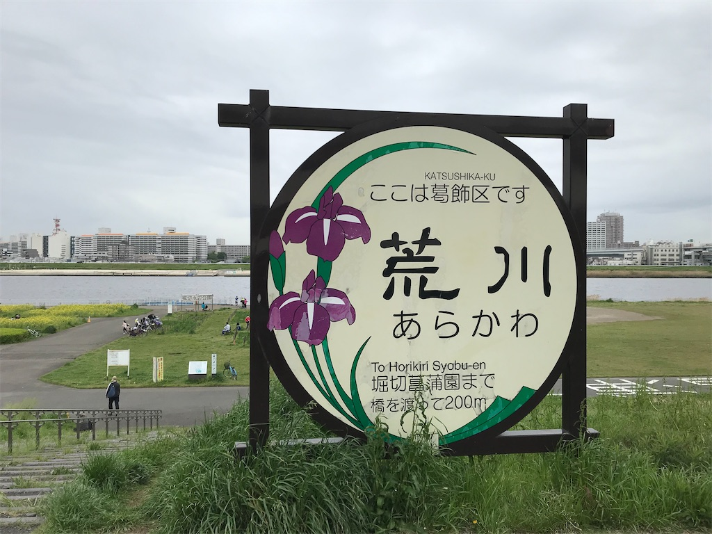 f:id:oooka-ryo:20210418124023j:image