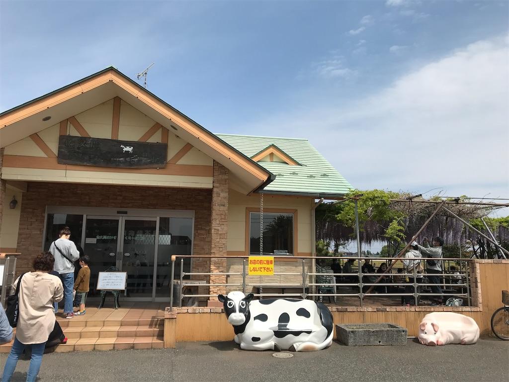 f:id:oooka-ryo:20210425155754j:image