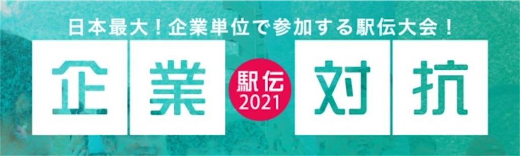 f:id:oooka-ryo:20210515161509j:image