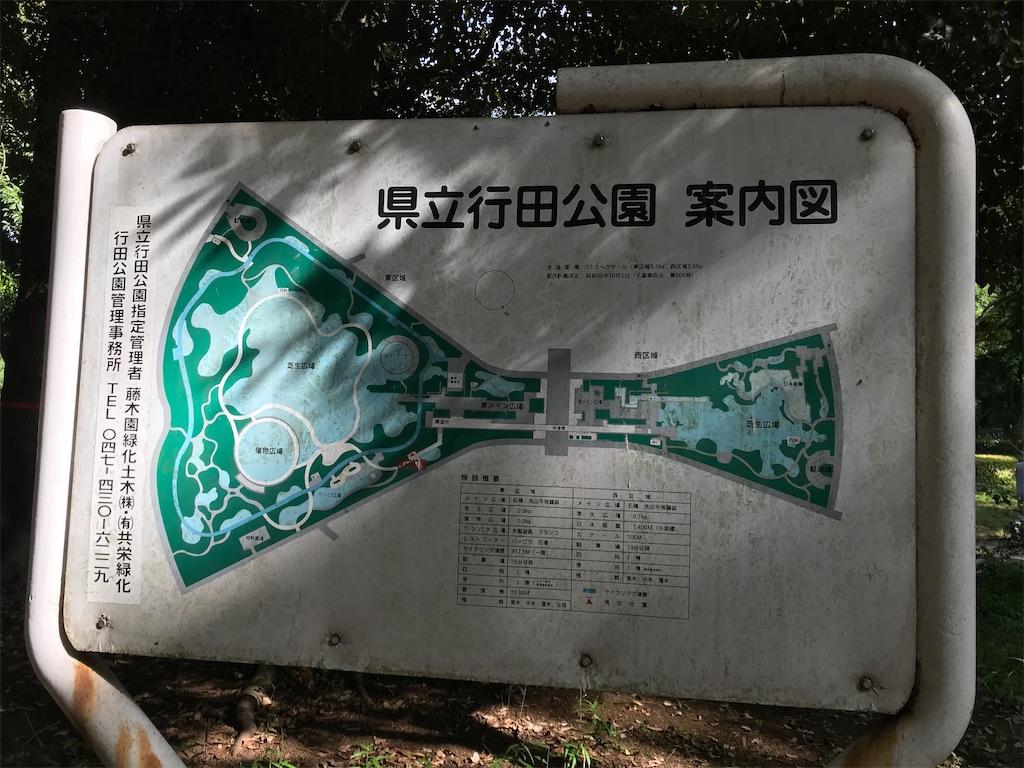 f:id:oooka-ryo:20210618165840j:image