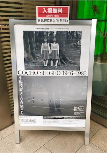 f:id:ooooofuchi:20161208191952j:image