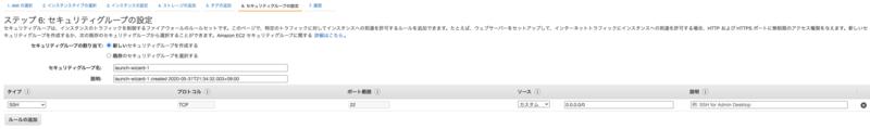 f:id:ooooouchi:20200531232704p:plain