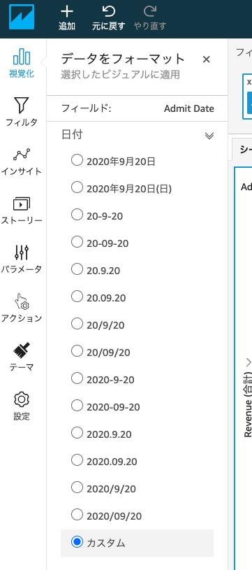 f:id:ooooouchi:20200802230903p:plain