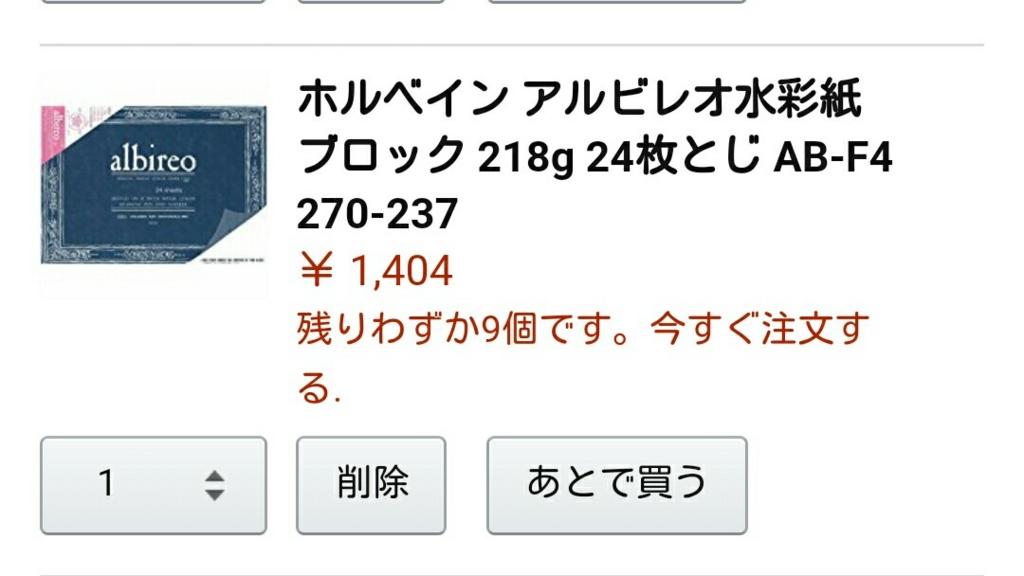 f:id:oooy:20170223205010j:plain