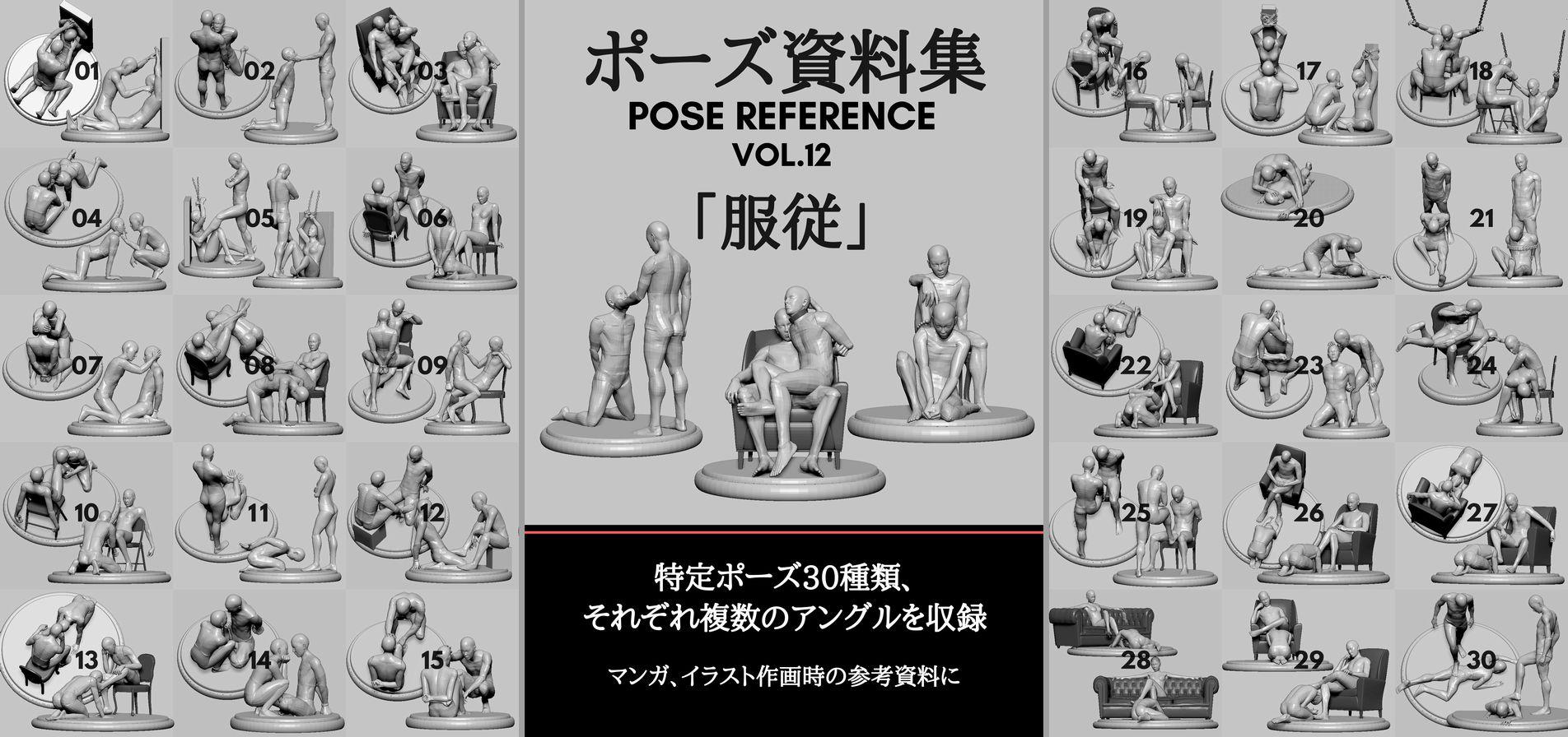 f:id:oosaji:20200619180429j:plain