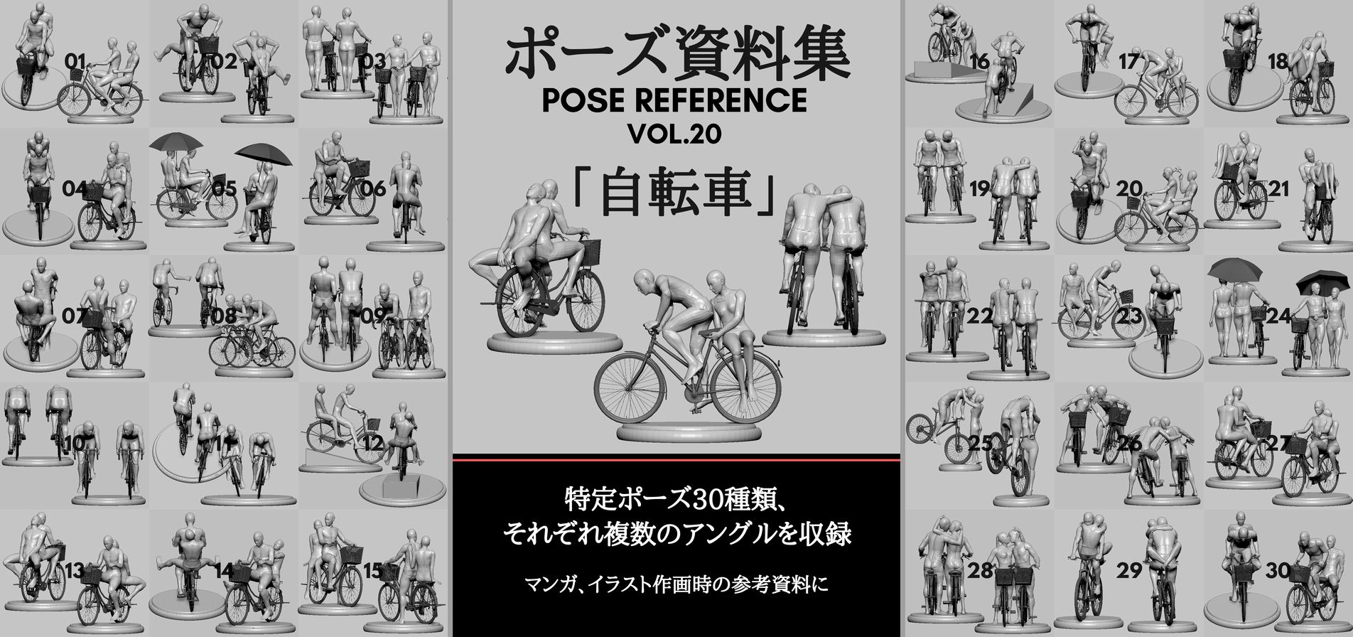 f:id:oosaji:20210612160849j:plain