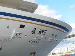 f:id:oosaka-kaikei:20171130091717j:plain