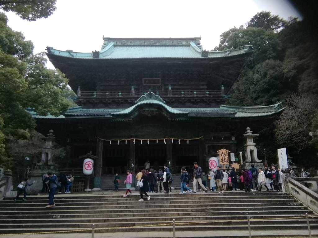 f:id:oosaka-kaikei:20190105193457j:plain