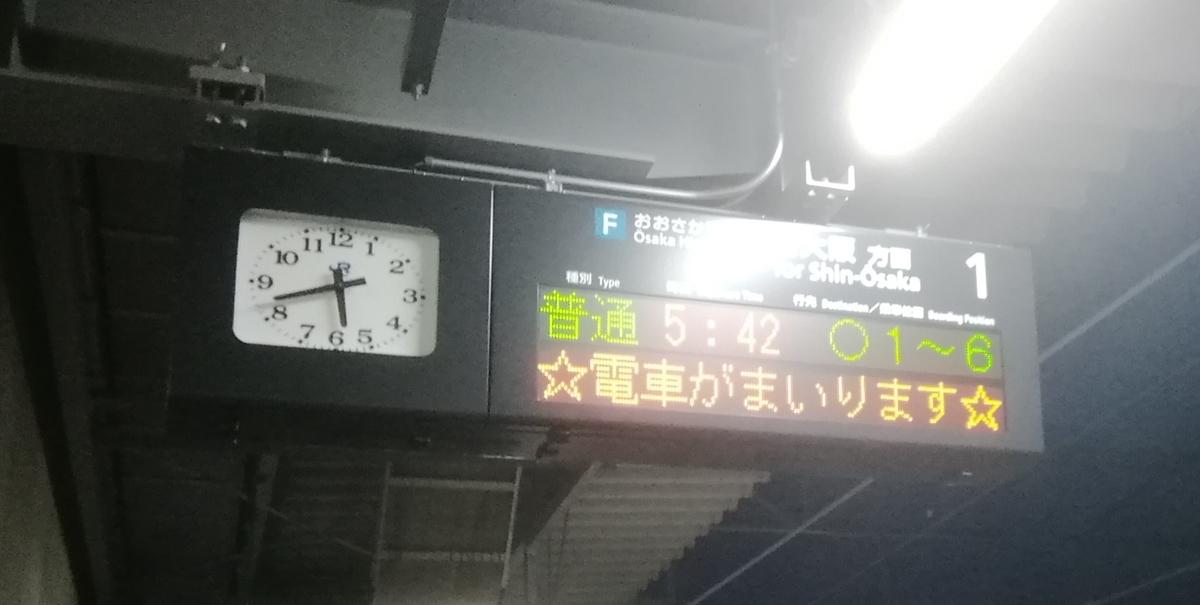 f:id:oosaka-kaikei:20190324113633j:plain