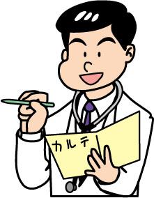f:id:oosakatoyomedicine:20200503110810j:plain