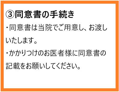 f:id:oosakatoyomedicine:20200503123757p:plain