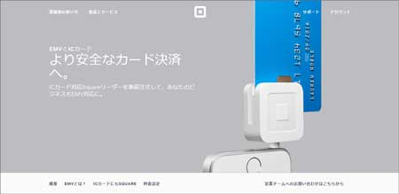 f:id:oosakazamurai:20171028153859j:plain