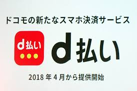 f:id:oosakazamurai:20180202095439j:plain