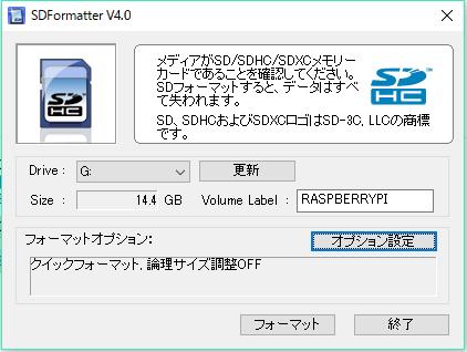 f:id:oosaki0000:20170322220515p:plain