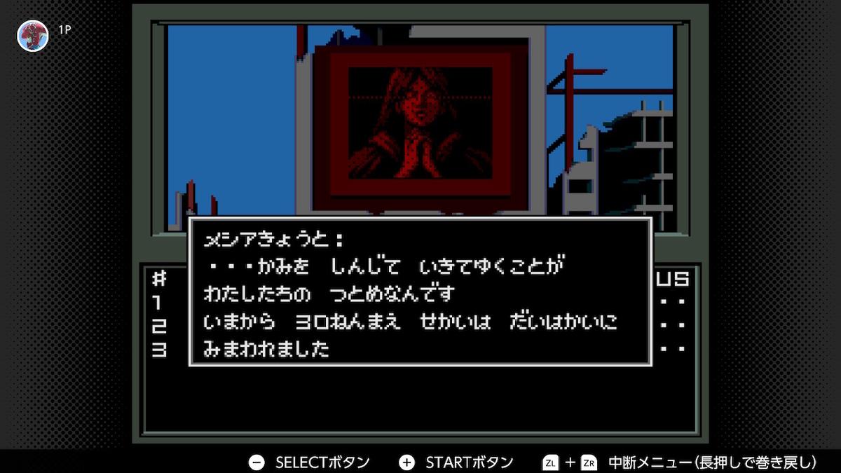f:id:oosanshouuo:20210618173612j:plain