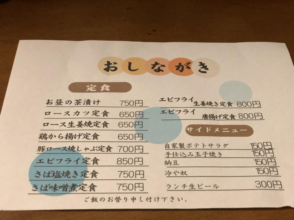 f:id:oosawa3:20180417213125j:plain