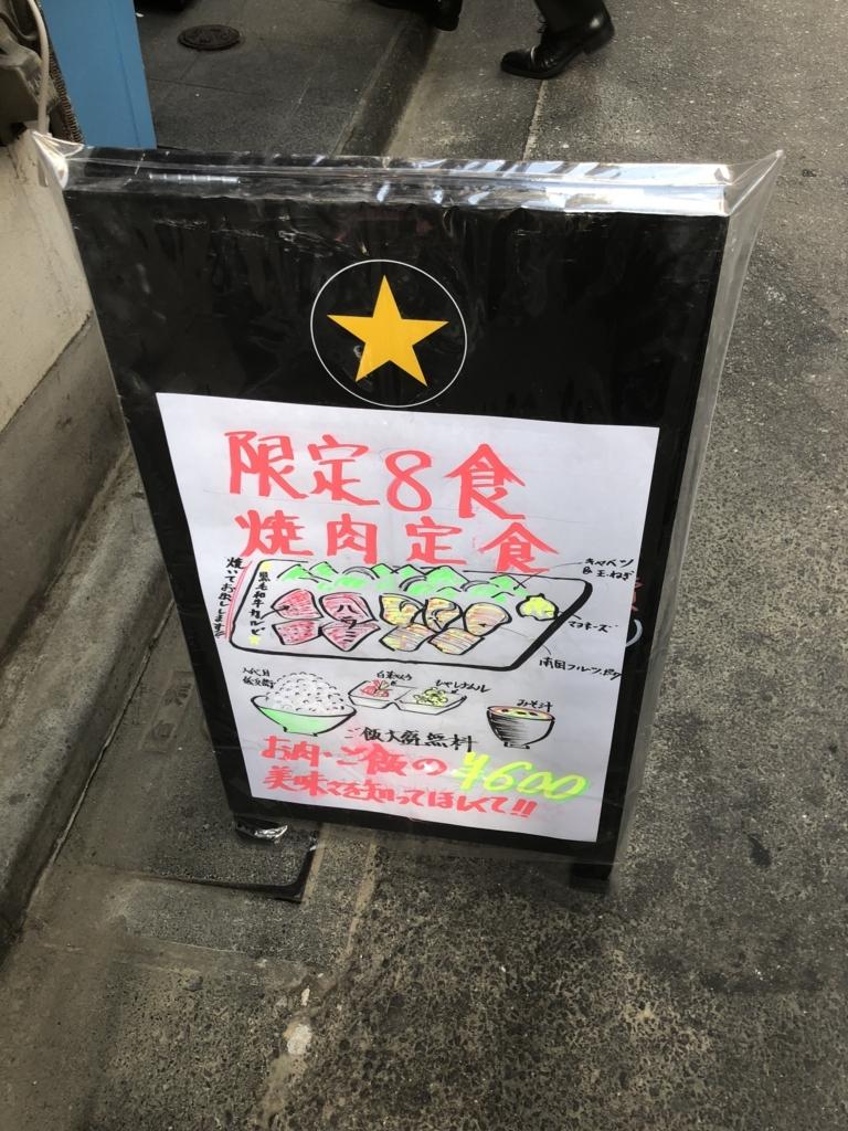f:id:oosawa3:20180503104923j:plain