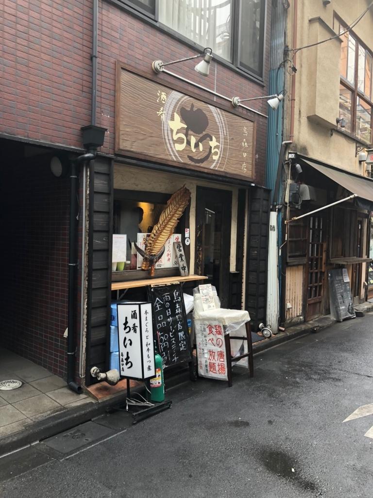 f:id:oosawa3:20180510181735j:plain