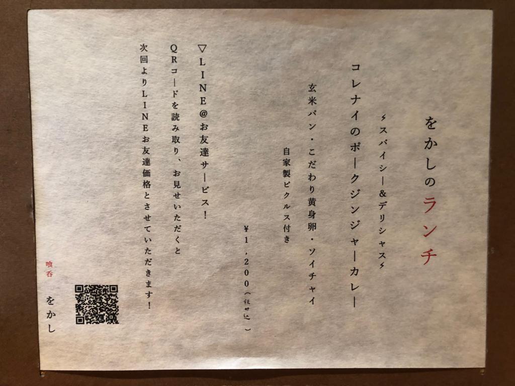 f:id:oosawa3:20180717143343j:plain