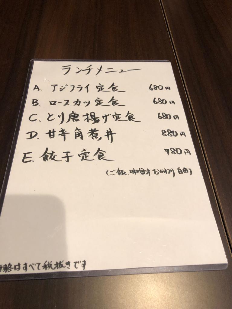 f:id:oosawa3:20180906152222j:plain
