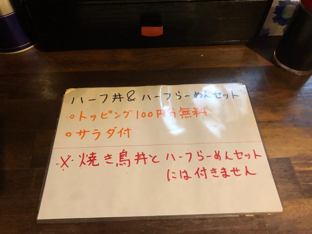 f:id:oosawa3:20180907162402j:plain
