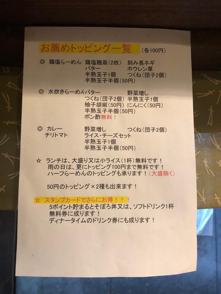 f:id:oosawa3:20180907162410j:plain