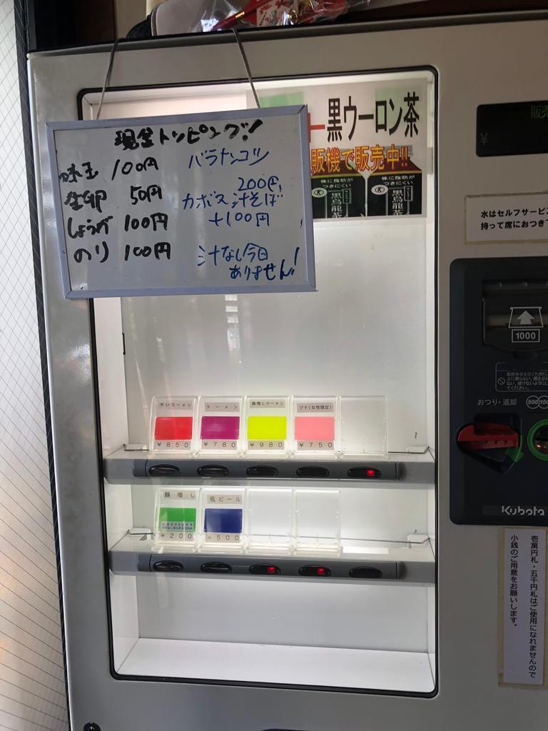 f:id:oosawa3:20180910170156j:plain