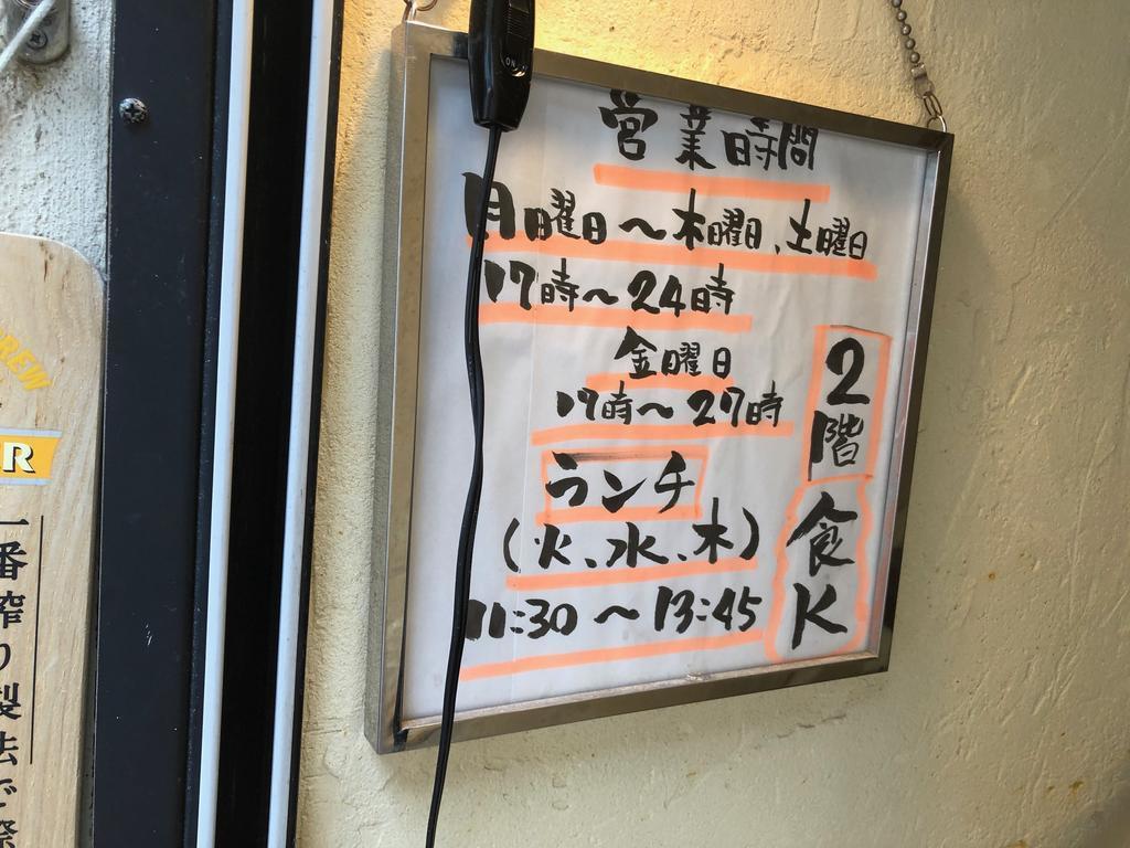 f:id:oosawa3:20180912134615j:plain