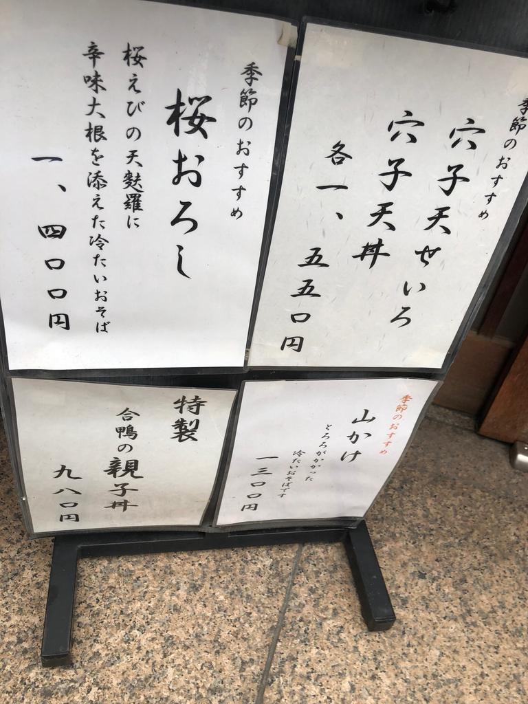 f:id:oosawa3:20180914142021j:plain