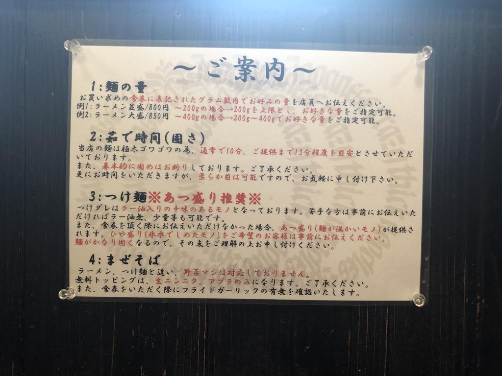 f:id:oosawa3:20180924044945j:plain