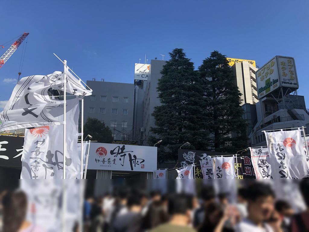 f:id:oosawa3:20181011010346j:plain
