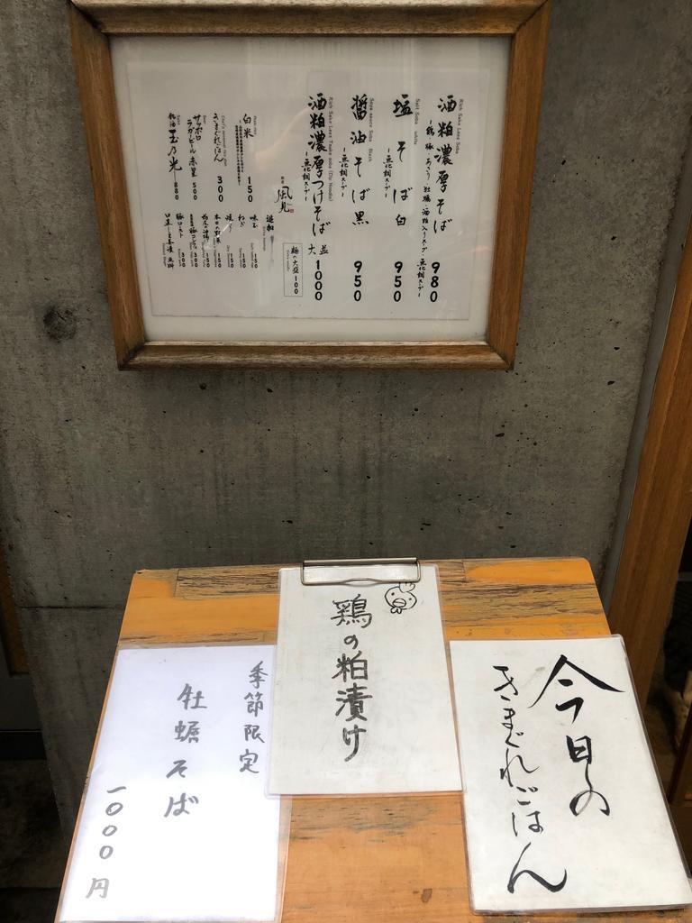 f:id:oosawa3:20181210200920j:plain