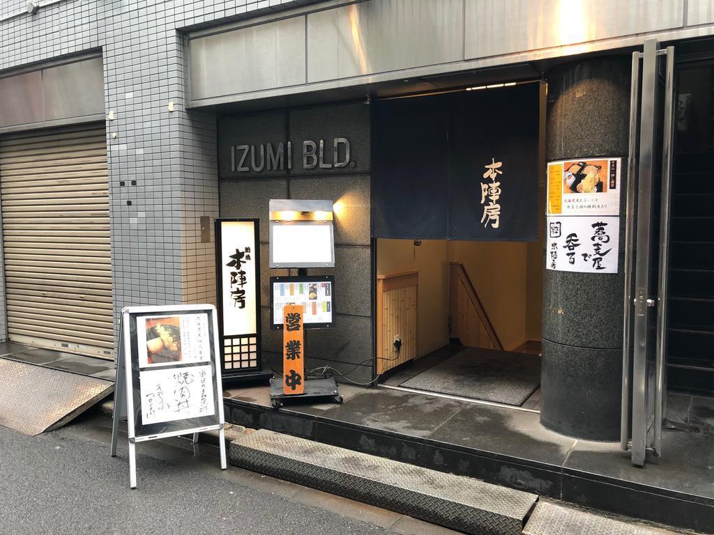 f:id:oosawa3:20181217185828j:plain