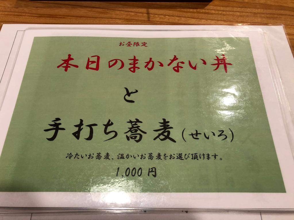 f:id:oosawa3:20181217185853j:plain