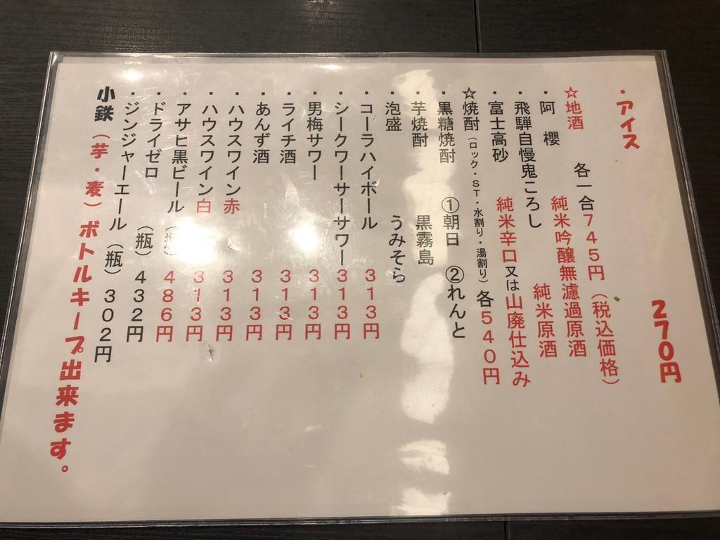 f:id:oosawa3:20190308221808j:plain