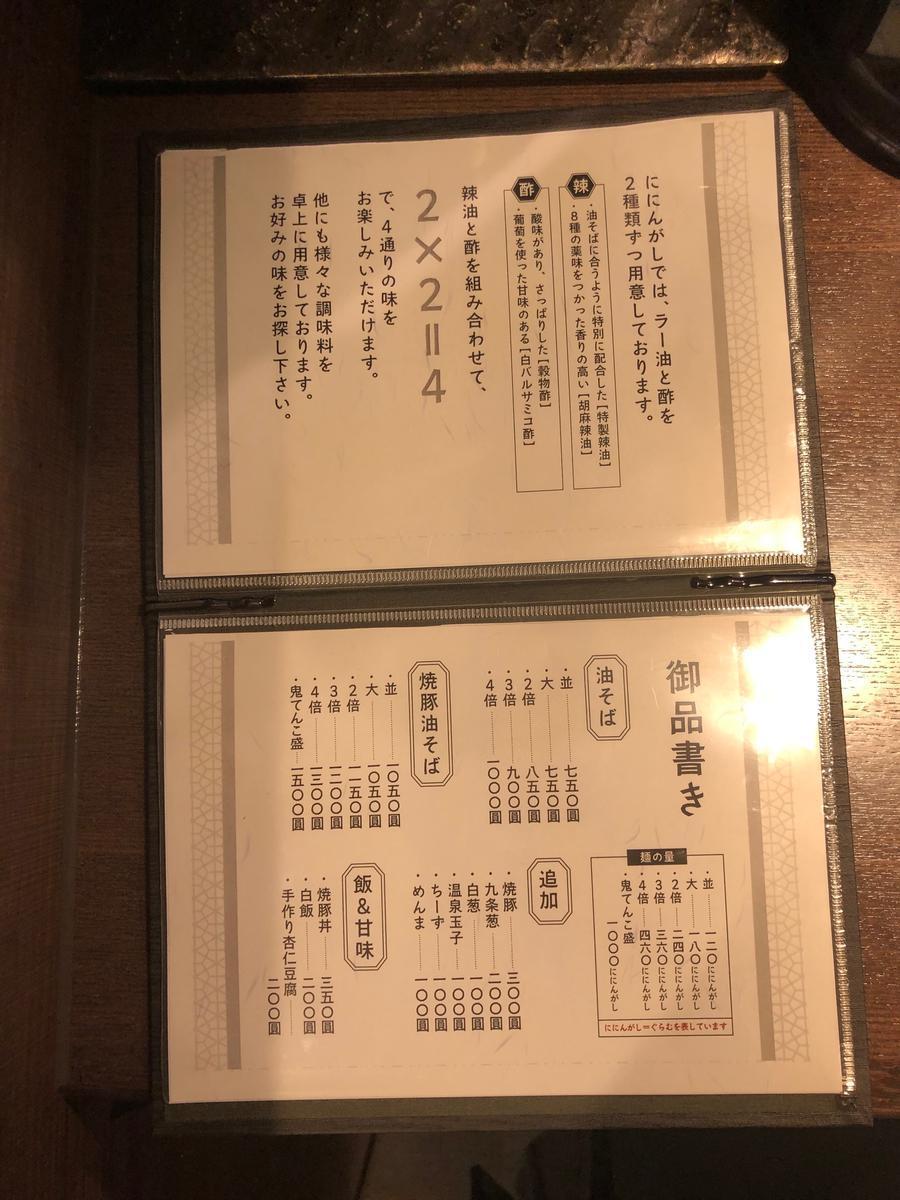 f:id:oosawa3:20190513160214j:plain