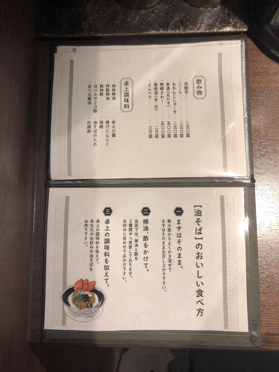 f:id:oosawa3:20190513160223j:plain