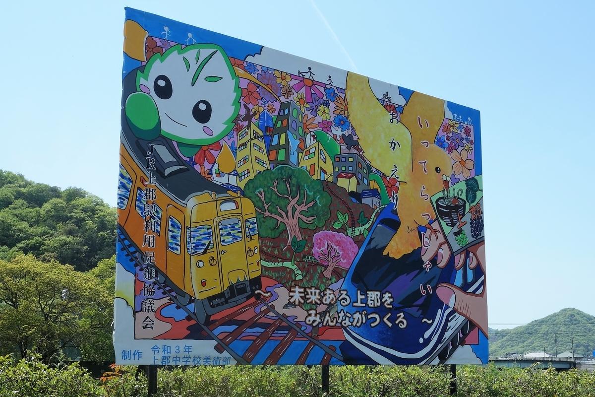 f:id:oosawatomohiro-sportsclub:20210420233635j:plain