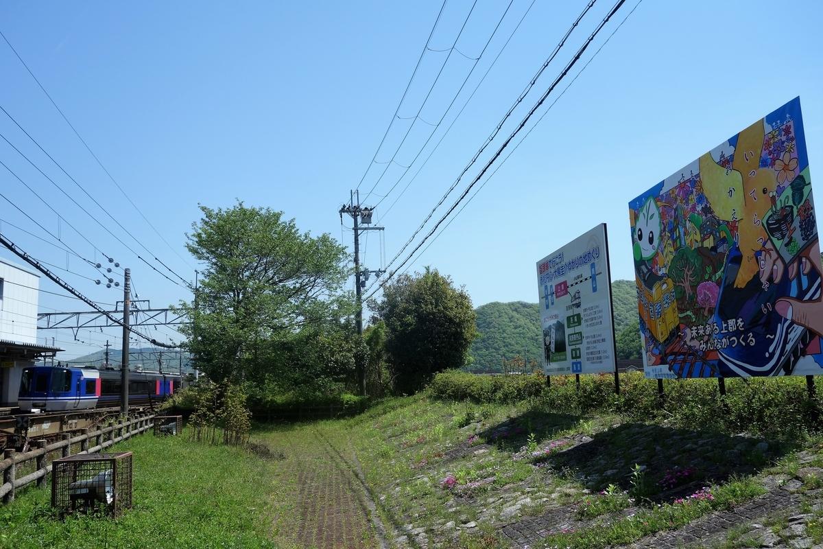 f:id:oosawatomohiro-sportsclub:20210421000028j:plain
