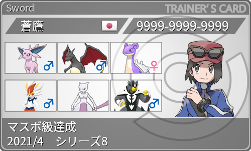 f:id:ootaka2152:20210502235943p:plain