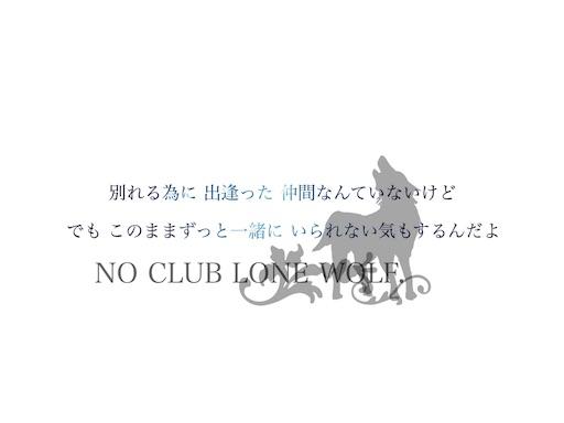 f:id:ootake_isuke:20170314084555j:image