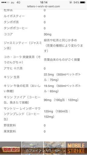 f:id:ootake_isuke:20170406040826p:image