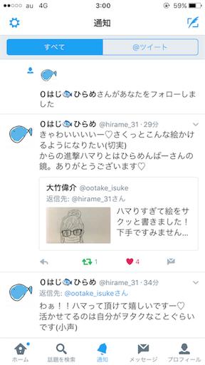f:id:ootake_isuke:20170419052320p:image