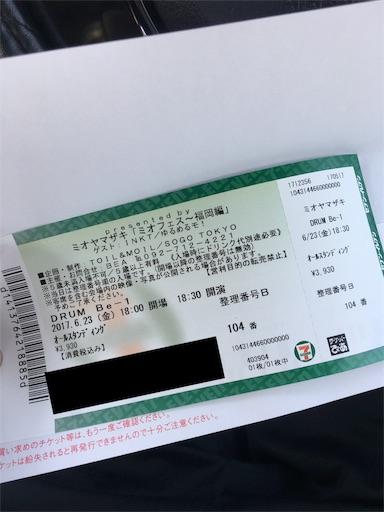 f:id:ootake_isuke:20170520052836j:image